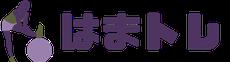 はまトレ|横浜のおすすめパーソナルトレーニングジム比較サイト