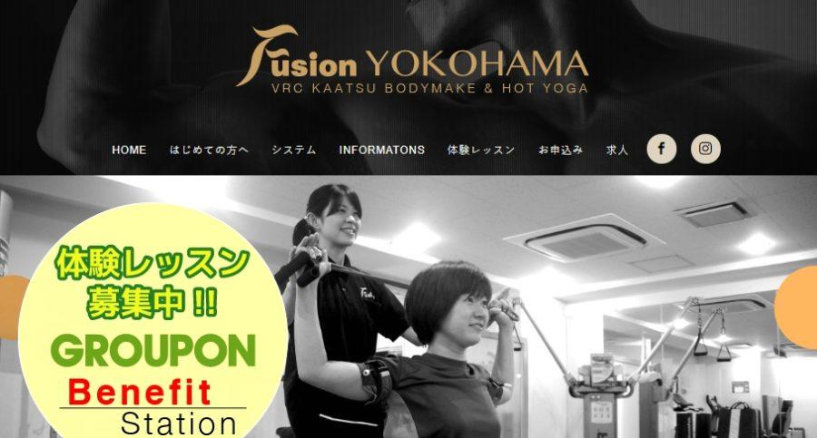 Fusion|西区のパーソナルトレーニングジム