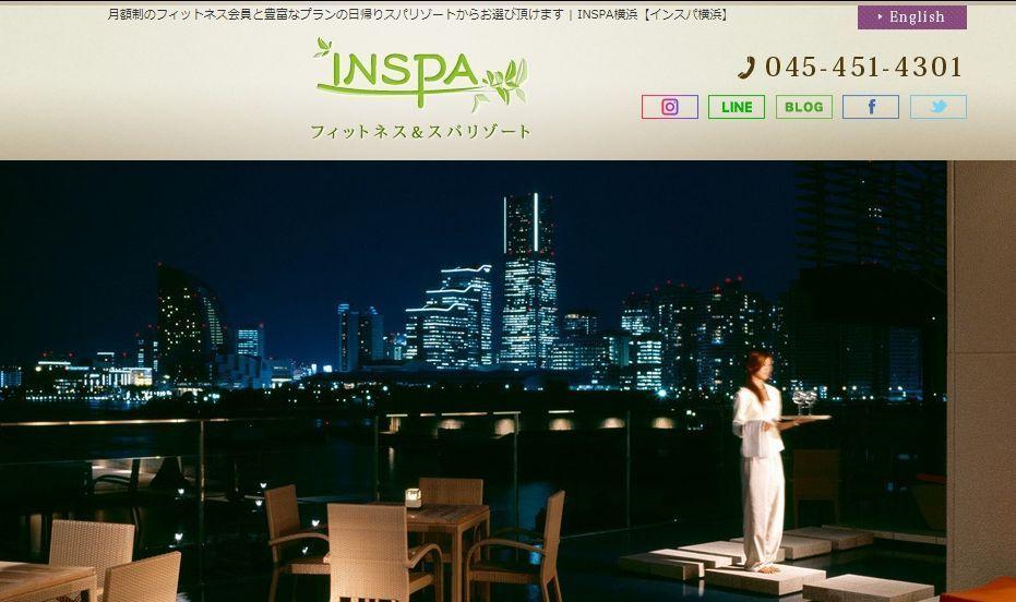 INSPA フィットネス|神奈川区のパーソナルトレーニングジム
