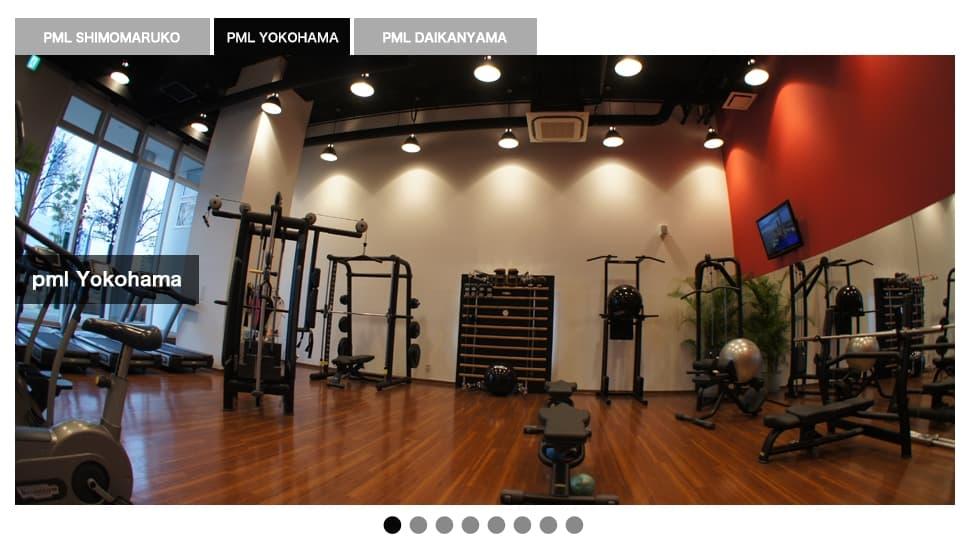 pml Yokohama 横浜駅周辺のパーソナルトレーニングジム