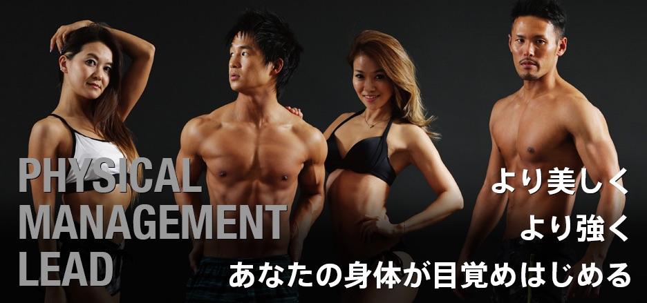 pml Yokohamaの評判や口コミ