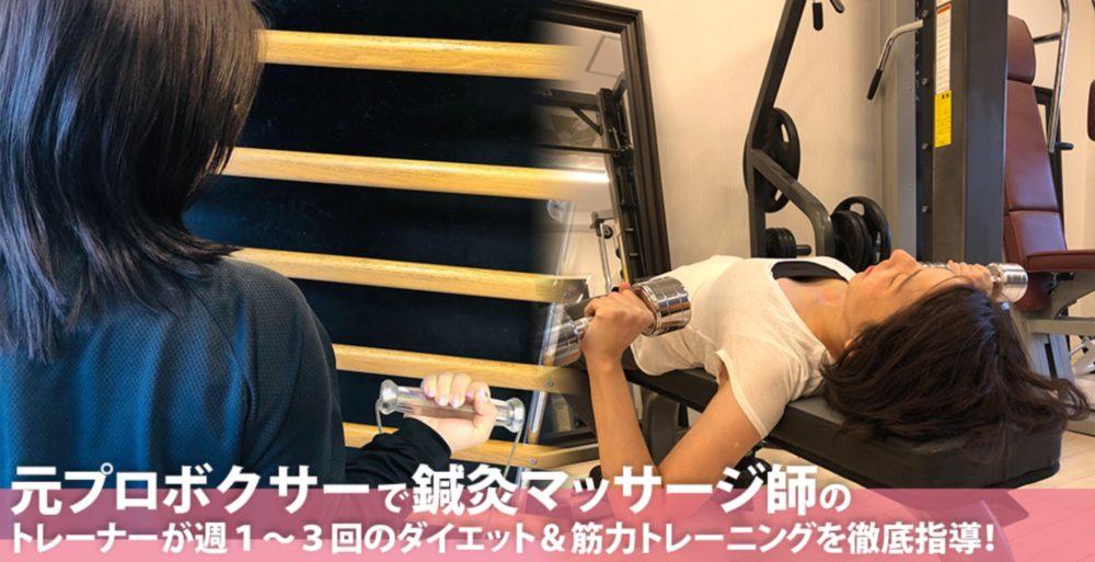 Motomachi_Base_Body(元町ベースボディ)
