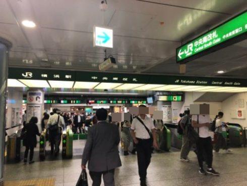 24/7ワークアウト 1.JR横浜駅